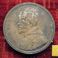 Alberto hamerani, medaglia di clemente IX, 1667, argento.JPG