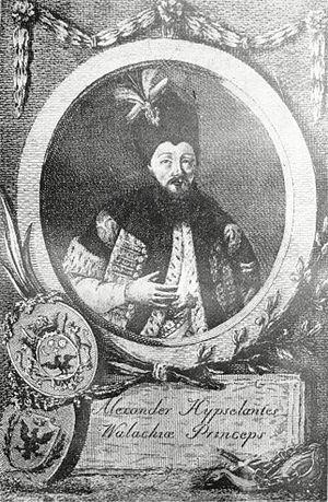 Alexander Ypsilantis (1725–1805) - Alexander Ypsilantis