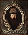 Alexis of Russia (1670s, Serpukhov).jpg