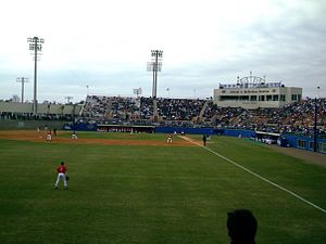 Alfred A. McKethan Stadium viewed from the outfield bleachers.jpg