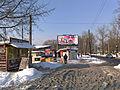 Alians PL PKP RrailwayStationLublin,02-02-2010,20100202039.jpg