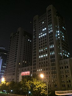 All-China Federation of Trade Unions Bldg (20170629205712).jpg