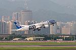 All Nippon Airways, Boeing 787-9 Dreamliner, JA873A (26414662171).jpg