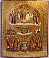 All saints icon (Russia, 1890).jpeg