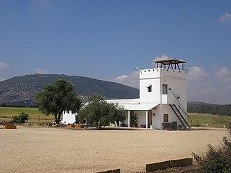 Palmach - Beit Keshet, First Palmach outpost, 1944