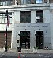 Amalgamated Life Insurance Company Lafayette jeh.jpg