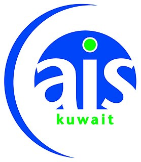 American International School of Kuwait Private school in Salmiya, Hawalli Governorate, Kuwait