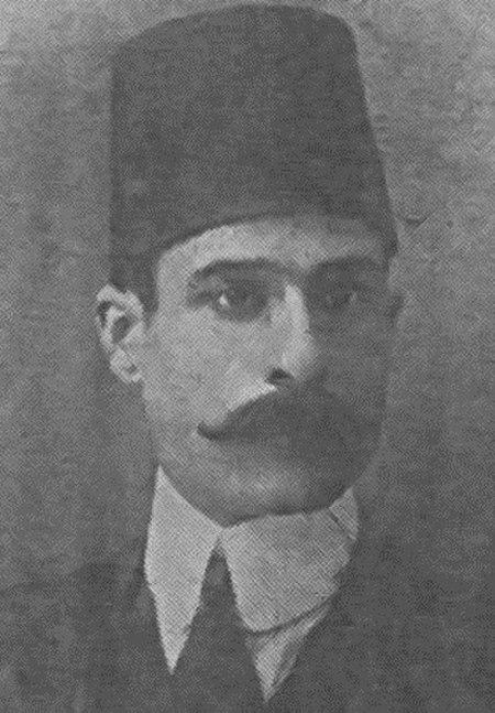 Amin Nasir al-Din.jpg