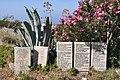 Amiras Memorial R03.jpg