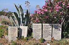 Amiras Memorial R03