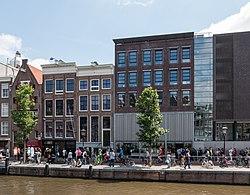 Amsterdam Nl Anne Frank Huis 2017 7185