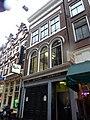 Amsterdam - Halve Maansteeg 7.JPG