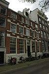amsterdam - keizersgracht 117