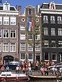 Amsterdam - Koninginnedag 2012 - Prinsengracht house.JPG