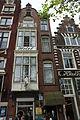 Amsterdam - Singel 458.JPG