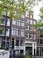 Amsterdam Bloemgracht 116 and 118 across.jpg