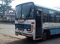 An APSRTC Express bus at Yeleswaram.jpg