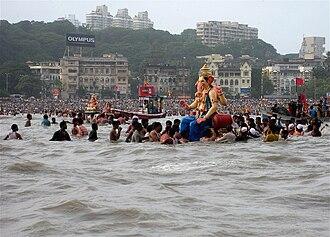 Anant Chaturdashi - Image: Anant Chaturdashi