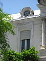Ancien siège du Tribunal administratif Tunis.jpg