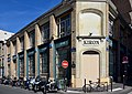 Ancienne usine de fabrication de poinçonneuses, Paris 2015.jpg