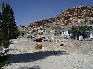 Karaman Province - Image: Andıkara neighbourhood of Akpınar village, Ayrancı, Karaman