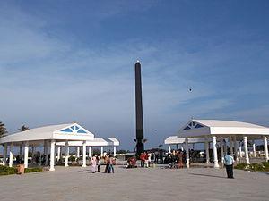 Anna Memorial - Anna Memorial
