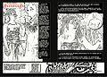 Annia, comic precuela de Hill of Hell by Ángel Suárez - elduendesuarez 06.jpg