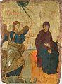 Annunciation Icon Serbia 14th c.jpg