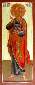 Apostle Thomas - Orthodox icon