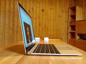 MacBook (Retina) - A side view of the MacBook