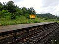 Apta railway Station.JPG