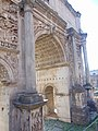 Arco di Settimio Severo 03.jpg
