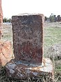 Arinj khachkar, old graveyard (251).jpg