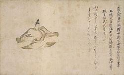 Ariwara no Narihira Satake (Yuki Museum of Art).jpg