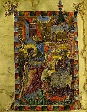 Matenadaran - An illumination (MS No. 197) from the Matenadaran Gospel (1287).