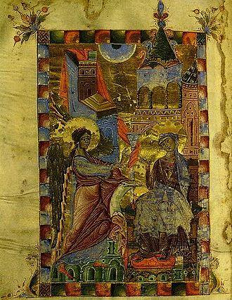Matenadaran - An illumination (MS No. 197) from the Matenadaran Gospel (1287).