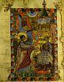 Armenian annunciation.jpg