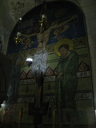 Armenian art - An Armenian fresco of Christ at the Church of the Holy Sepulchre in Jerusalem.