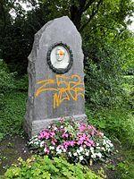 Arnold Bürkli - Arboretum 2012-07-03 18-33-28 (P7000).JPG
