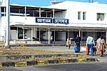 Arrival lounge of silchar airport.JPG