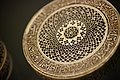 Art from the Islamic World at the British Museum (11229686994).jpg