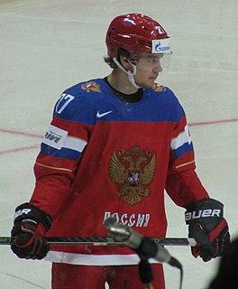 Artemi Panarin Russian ice hockey player