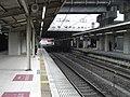 Asakadai-platform.JPG