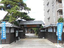Ashio copper mine pollution incident Shozo Tanaka Museum 20150628.jpg