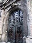 Augsburg - Hauptpost Grottenau (1).jpg