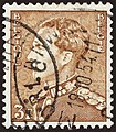 BEL 1951 MiNr900B pm B002.jpg