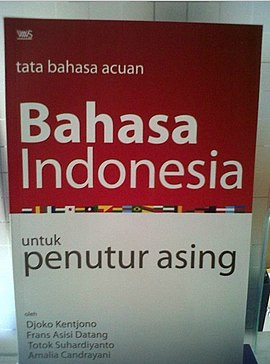 BIPA (Bahasa Indonesia untuk Penutur Asing ) book, which helps foreigners to learn the Indonesian language effectively. BIPA photograph.jpg