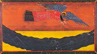 Events of Revelation - Fifth trumpet: Woe! Beatus de Facundus, 1047.