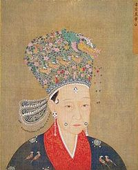 B Song Dynasty Empress of Xiaozong.JPG