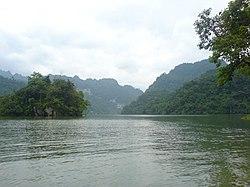 Ba Be Lake 2.jpg